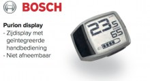 bosch-purion-display4