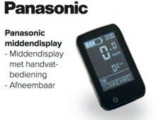 panasonic-display1